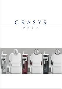 GRASYS - グラシス -