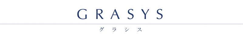GRASYS グラシス ロゴ